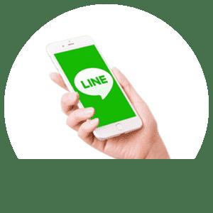 LINE査定イメージ