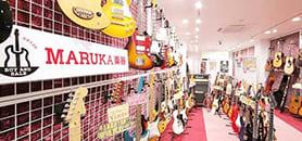 楽器買取・販売専門店MARUKA 楽器