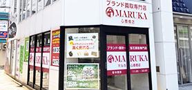 大阪 心斎橋店