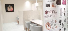 東京 新宿マルイアネックス店