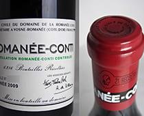DRCロマネコンティ2009の贋物
