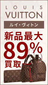 lv89%
