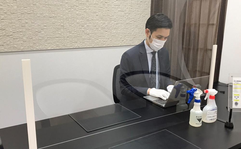 玉川髙島屋S・C店