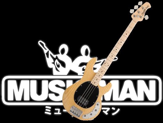 MUSICMAN(ミュージックマン) ベースギター