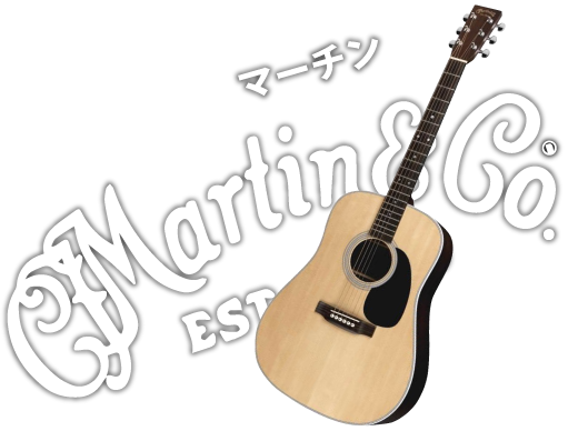 Martin(マーチン) アコースティックギター