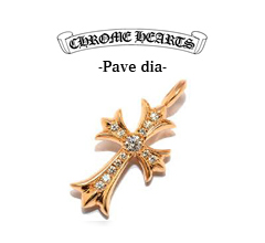 Pave dia<br><p style=