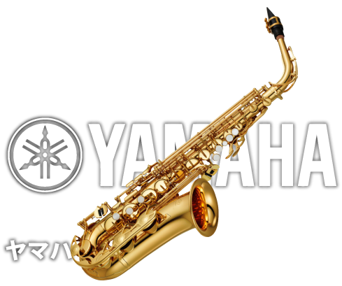 YAMAHA(ヤマハ) サックス