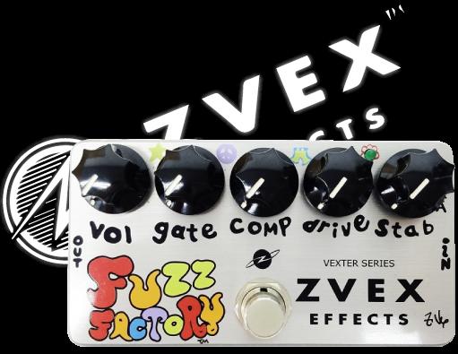 Z.VEX(ジー・ベックス)