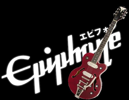 Epiphone(エピフォン)