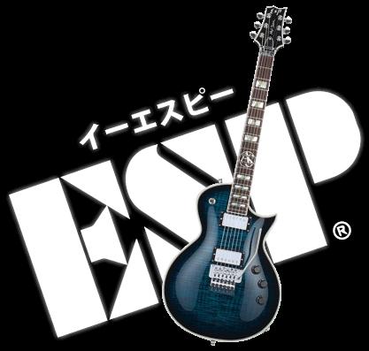 ESP(イーエスピー)
