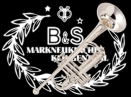 B&S(ビー・アンド・エス)