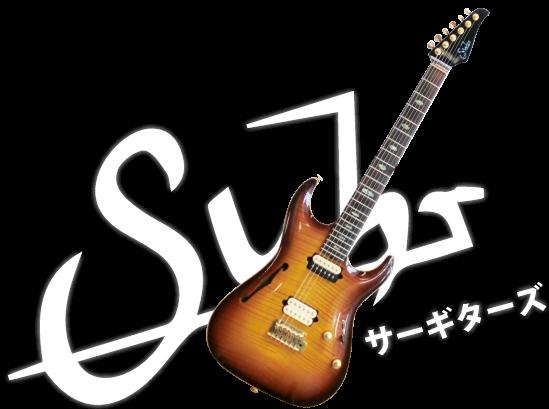 Suhr Guitars(サーギターズ)