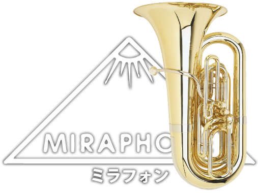 Miraphone(ミラフォン) 管楽器/チューバ