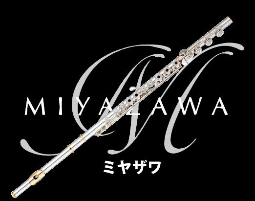 Miyazawa Flutes(ミヤザワフルート)