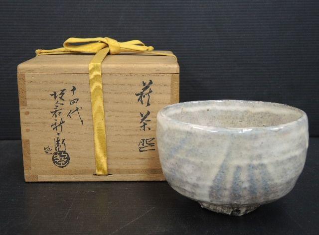坂倉 新兵衛(さかくら しんべえ)