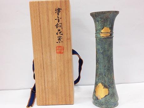 秦 蔵六(はた ぞうろく)