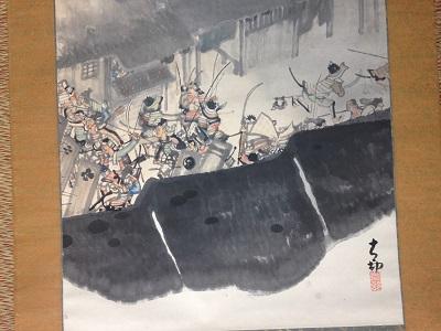 前田 青邨(まえだ せいそん)