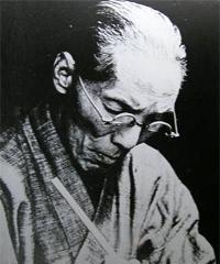 河井 寛次郎(かわい かんじろう)