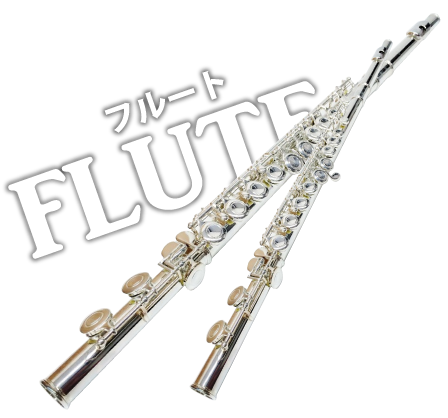 SANKYO FLUTES(サンキョーフルート)