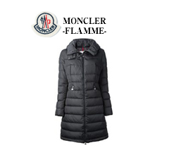 FLAMME <br><p style=