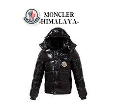 HIMALAYA<br><p style=