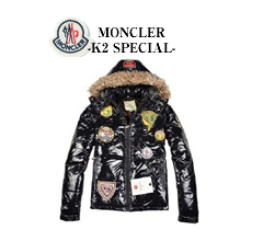 K2 SPECIAL<br><p style=