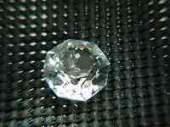 Polar Star Diamond(ポーラースターダイヤモンド)41.28ct