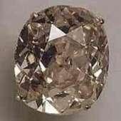 Eureka Diamond(ユーレカダイヤモンド)10.73ct