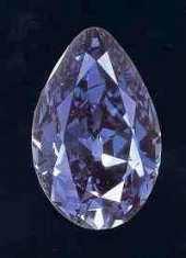 Tereschenko Diamond(トレシェンコ・ダイヤモンド)42.92ct